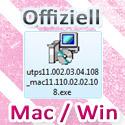 Post thumbnail of offizielle Firmware verfügbar für Surftstick Basic E160 Snow Leopard