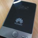 Post thumbnail of Mifi Hotspot Huawei E583C mit Antennenanschluss